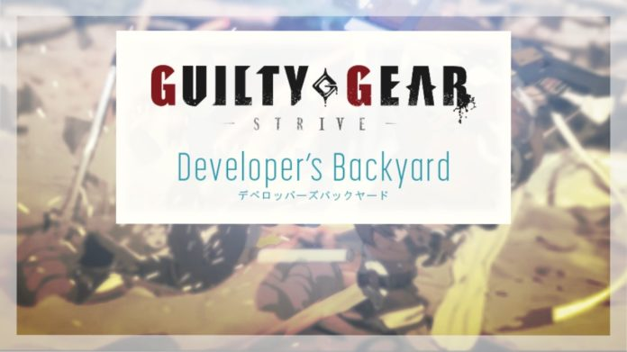 Le logo de Guilty Gear Strive avec Developer's Backyard inscrit dessous