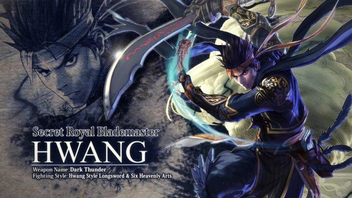 Hwang nouveau DLC de Soul Calibur 6