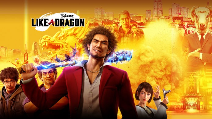 Yakuza : like a dragon test