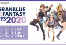 Granblue Fantasy Fes 2020 programme