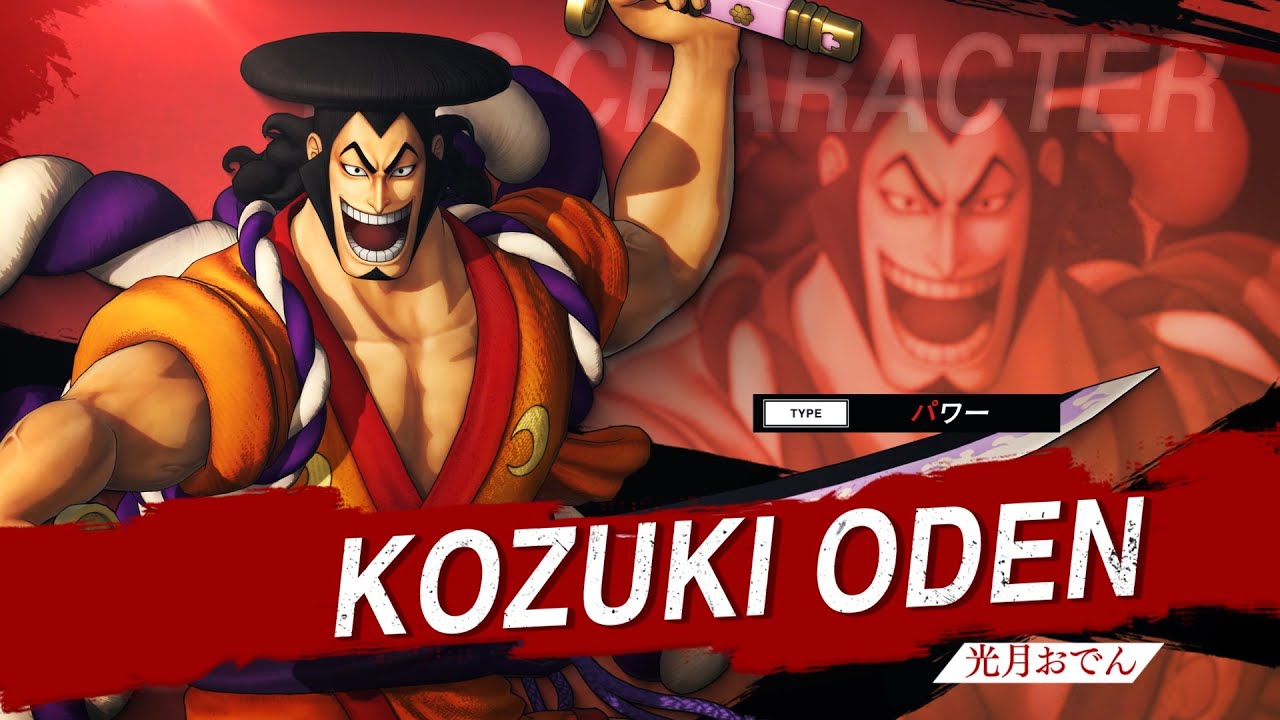 Kozuki Oden bande-annonce officielle One Piece Pirate Warriors 4