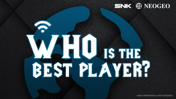 Les logos de SNK et de Neo-geo avec la phrase Who is the best player sur fond bleu et gris