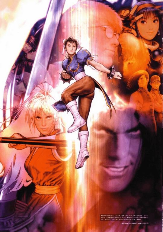 Capcom fighting games All-Stars
