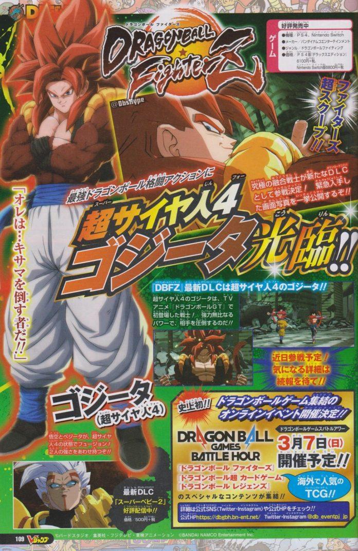 Scan V-Jump Gogeta Super Saiyen 4 Dragon Ball FighterZ