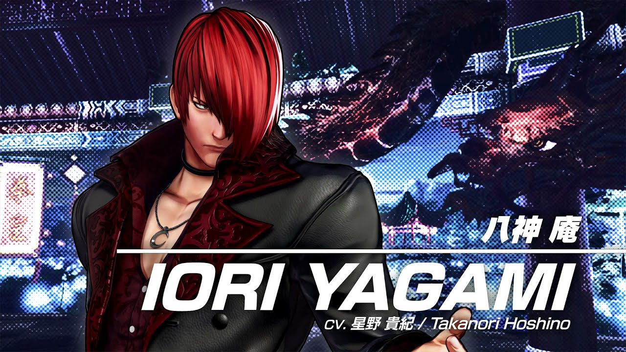 Bande annonce officielle de Iori Yagami The King of Fighters 15