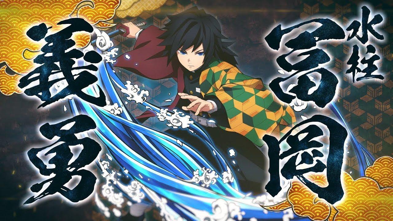 Demon Slayer : Kimetsu no Yaiba – Hinokami Keppuutan bande-annonce de Giyu Tomioka