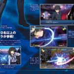 melty_blood1