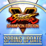 street_fighter_spring_update