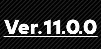 Le chiffre 11.0.0 sur fond noir et gris pour la maj de SSBU