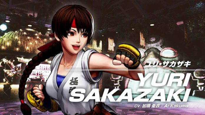 The King of Fighters 15 bande-annonce de Yuri Sakazaki