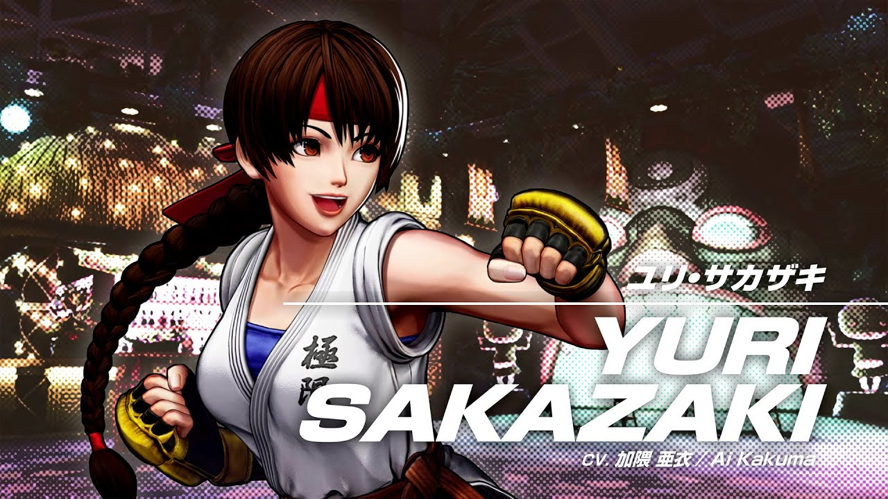 The King of Fighters 15 bande-annonce de Yuri Sakazaki