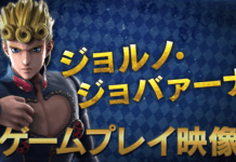 Le personnage de Jojo's Bizarre Adventure Giorno Giovanna dans sa bande-annonce de gameplay sur Jump Force
