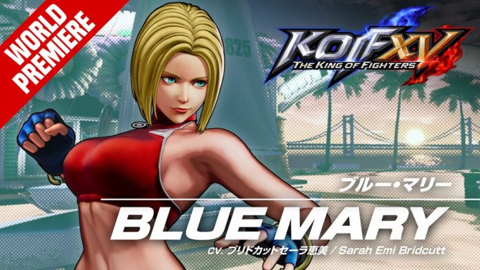 Blue Mary annoncée pour The King of Fighters 15