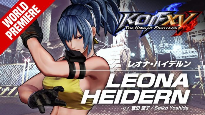Leona Heidern bande-annonce The King of Fighters 15