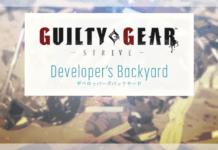 L'affiche du 6ème épisode du Developer's Backyard de Guilty Gear Strive