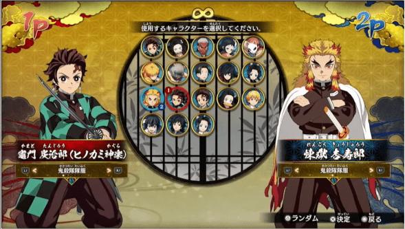 Demon Slayer The Hinokami Chronicles gameplay