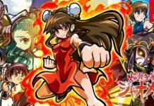 Fire Dragon Master Xiao-Mei