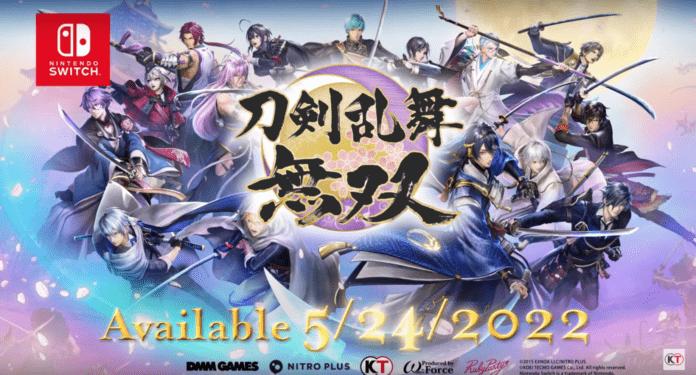 Touken Ranbu Warriors sur Nintendo Switch avec les personnages en fond, la date de sortie et le titre en japonais.